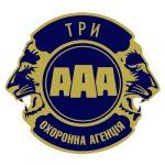 Охоронна компанія 'ТРИ ААА'