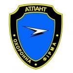 Охоронна компанія 'АТЛАНТ'
