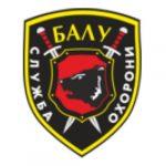 Охранная компания 'БАЛУ'