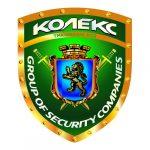 Охранная компания 'КОЛЕКС'