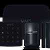 Комплект сигнализации MAKS PRO