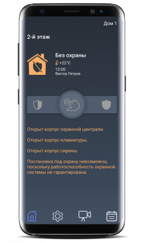 maks-pro-app-2-ru-min