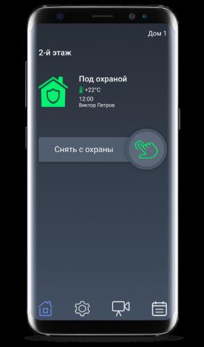 maks-pro-app-3-ru-min