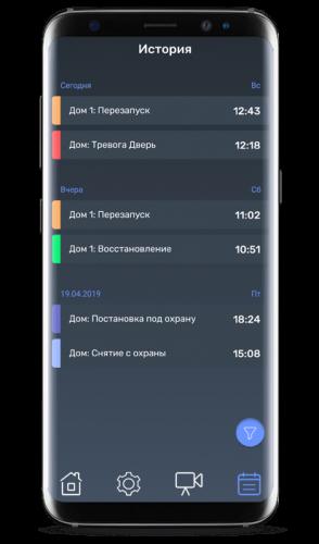 maks-pro-app-4-ru-min
